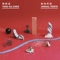 Ying-Da Chen: Prelude