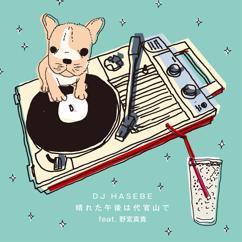 DJ Hasebe: Hareta Gogowa Daikanyamade