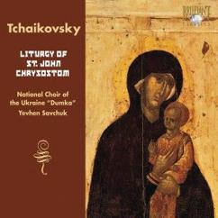 "National Choir Of The Ukraine ""Dumka"" & Yevhen Savchuk: Liturgy of St. John Chrysostom: VI. Hymn of the Cherubim"