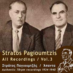 Stratos Pagioumtzis: To Minore Tis Tavernas