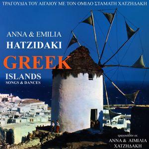 Emilia Hatzidaki: Greek Islands Songs and Dances