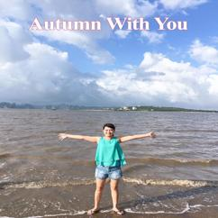 Kelvin Tuan: Autumn with You