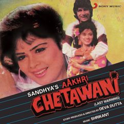 Shrikant Niwaskar: Aakhri Chetawani (Original Motion Picture Soundtrack)