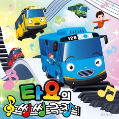 Tayo the Little Bus: Tayo's Sing Along Show 1 (Korean Version)