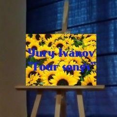 Yury Ivanov: Four Songs