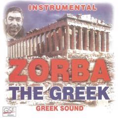 George Papadopoulos: Instrumental Greek sound
